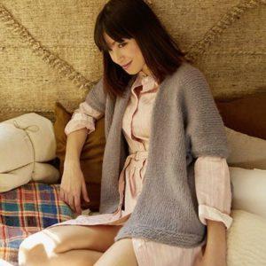 Kit veste à tricoter